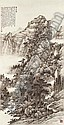Mount tai, Junbi Huang, Click for value