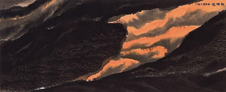JIA YOUFU (BORN 1942)