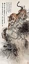 ZHANG SHANZI (1882-1940) , Shanzi Zhang, Click for value