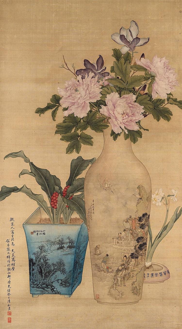 REN YI (REN BONIAN, 1840-1895) QIAN HUI'AN (1833-1911) ZHANG ZHAOXIANG (1852-1908) AND Zhang Zuyi (1894-1917)