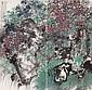 XIAO HUIRONG (SIU FAI WING, BORN 1946) , Huirong Xiao, Click for value