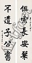SHEN YINMO (1887-1971) , Yinmo Shen, Click for value