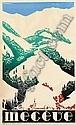 CHARLEMAGNE, Gaston Gorde, Click for value
