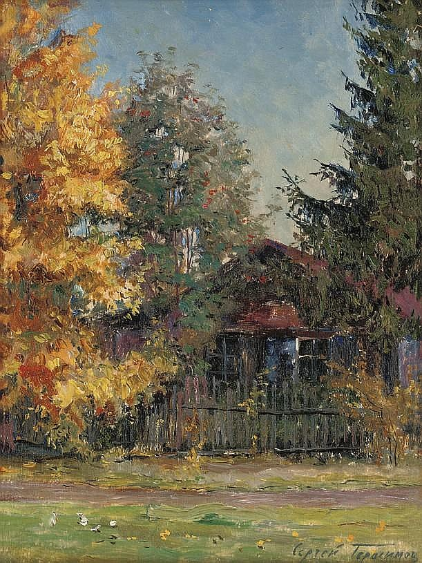 Sergei Gerasimov (1885-1964)