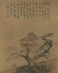 WU ZHEN (IN THE STYLE OF, 1280-1354, 18TH CENTURY)