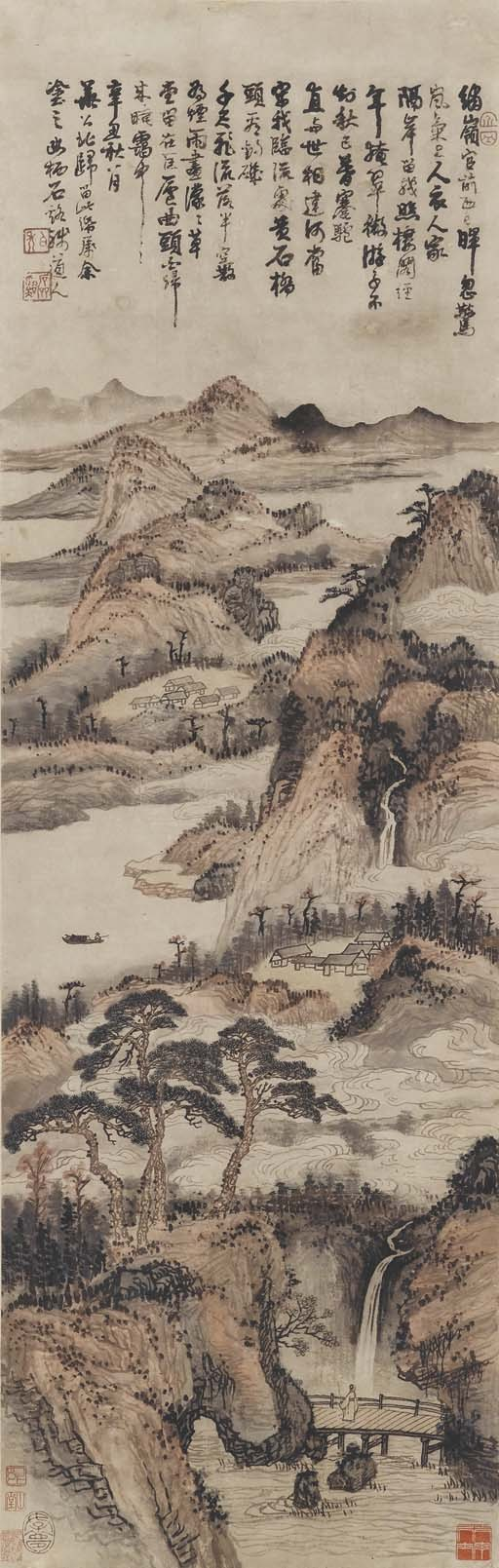 KUN CAN (1612-1673)