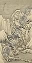 YANG JIN (1644-1728), Jin Yang, Click for value