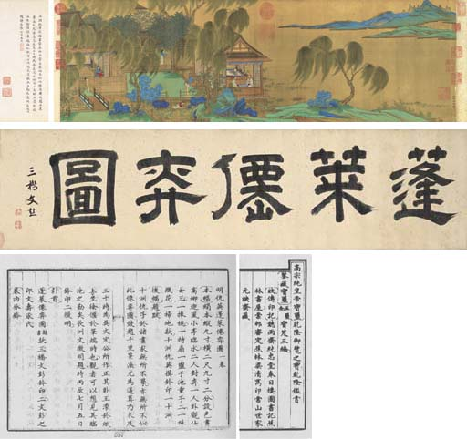 QIU YING (CIRCA 1495-1552)