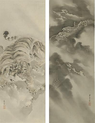 Kishi Renzan (1805 - 1859)