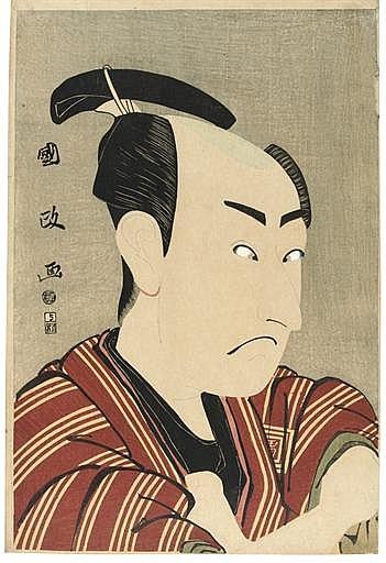 Utagawa Kunimasa (1773-1810)