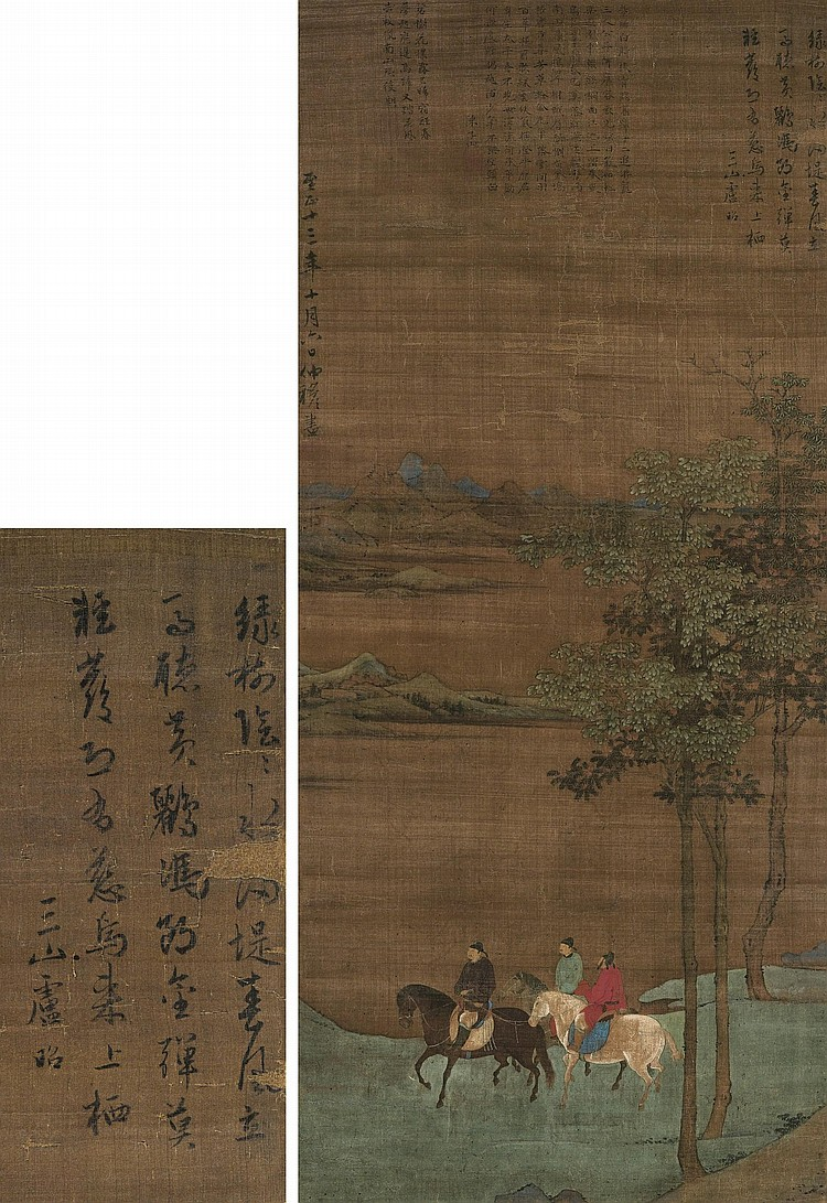 ZHAO YONG (1289 - AFTER 1363)