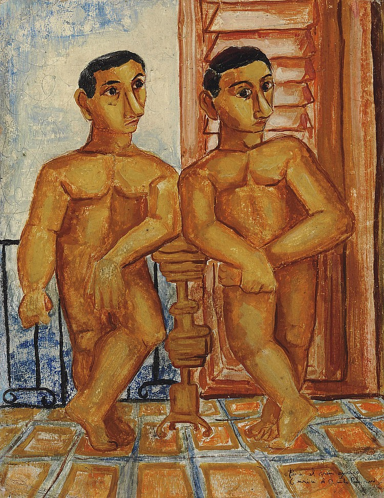 Cundo Bermúdez (Cuban 1914-2008)