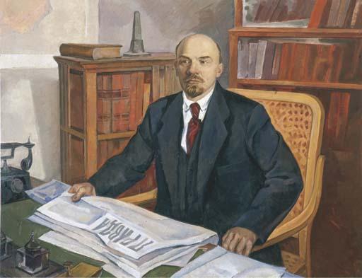 Ilya Yakolevich Efroimson (b.1913)