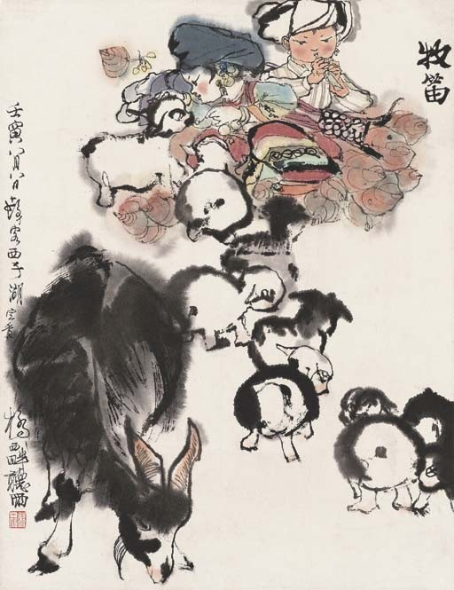 CHENG SHIFA (BORN 1921)