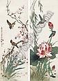 TIAN SHIGUANG (1916-1999), Shiguang Tian, Click for value