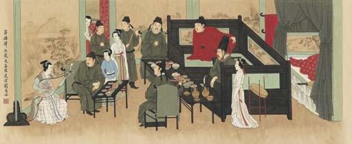 LIU LINGCANG (1907-1989)