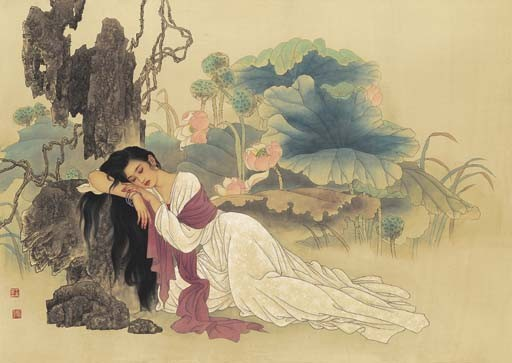 ZHAO GUOJING (BORN 1950) AND WANG MEIFANG (BORN 1949)