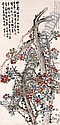 CHEN NIAN (1877-1970), Banding Chen, Click for value