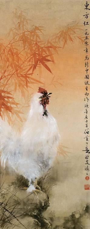 HUANG HUANWU (1906-1985)