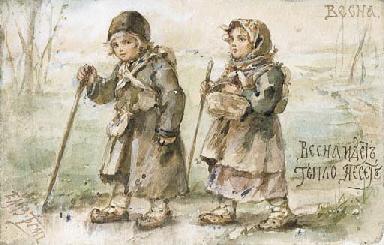 Elizaveta Merkur'evna Bem (Endaurova) (1843-1914)