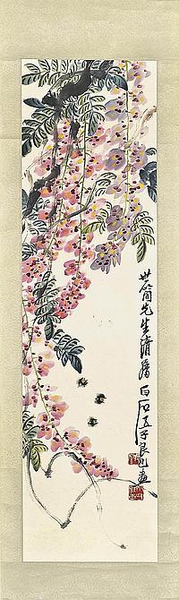 QI LIANGYI (1923-88)