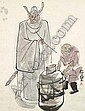 CHEN ZIZHUANG (1913-1976), Zizhuang Chen, Click for value