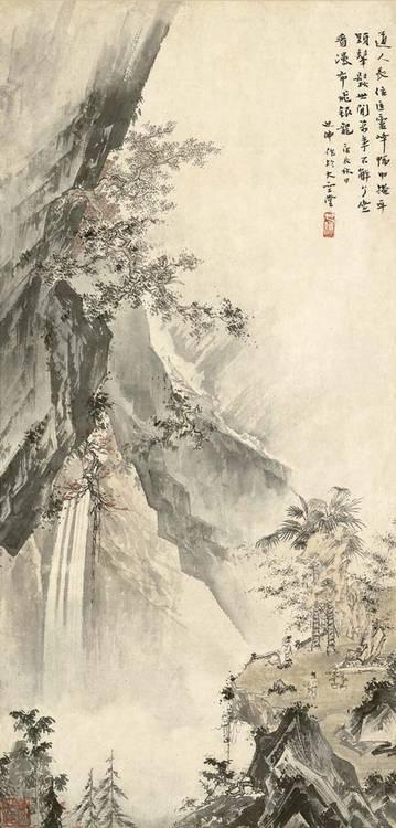 HU YEFO (1908-1980)