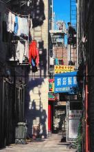 Chinatown: Donaldina Cameron Alley