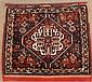 Qashgai Bagface, South Persia circa 1900, 2'4