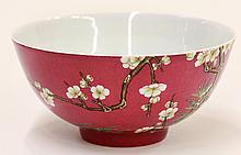 Chinese Porcelain Bowl, Prunus/Bamboo