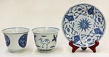 Three Chinese Porcelain Plate/Cups