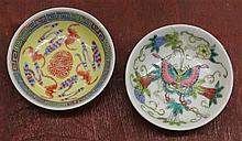Two Chinese Porcelain Sauce Dishes