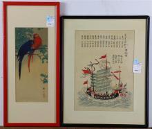 Japanese woodblock print of a ship, 19c