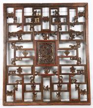 Chinese Wooden Lattice Panel