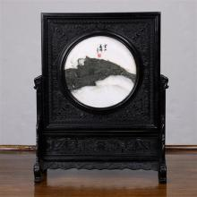 Chinese Marble Inset Table Screen