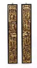 Chinese Gilt Wood Hanging Panels