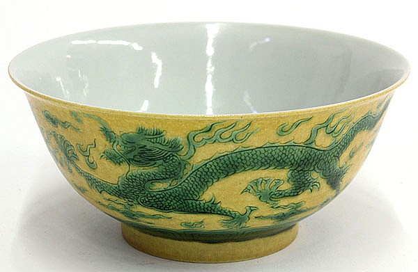 Chinese Green and Yellow Dragon Bowl