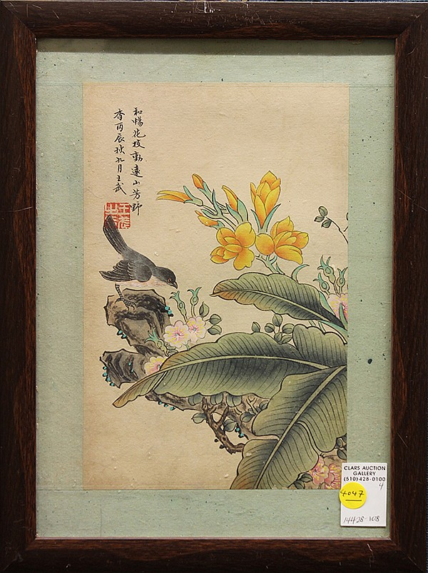 Four Chinese Paintings, Wang Wu (after), Bird/Flower