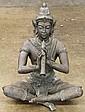 Asian Figural Metal Sculpture of Krishna