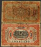 Chinese Money, Hu Lun Pei Erh Official Currency Bureau, 1919 (3)