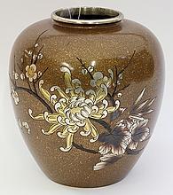 Japanese Copper/Bronze Vase,  Chrysanthemum