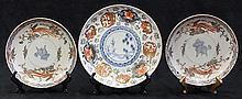 Three Japanese Imari Porcelain Plates