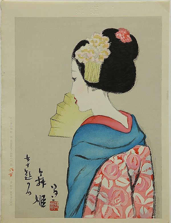Japanese Woodblock  Prints,Takehisa Yumeji