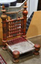 Indian low chair