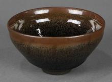 Chinese Jian Type Ceramic Bowl