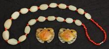 Chinese Jade/Hardstone Necklace