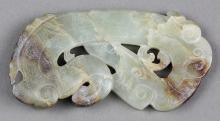 Chinese Jade Dragon Plaque