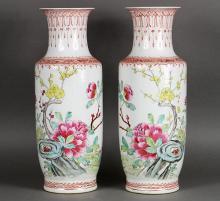 Chinese Porcelain Vases, Flowers