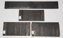 Japanese Wood Carved Printing Blocks, 19c
