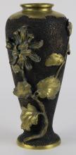 Japanese Patinated Bronze Vase, Meiji/ Taisho